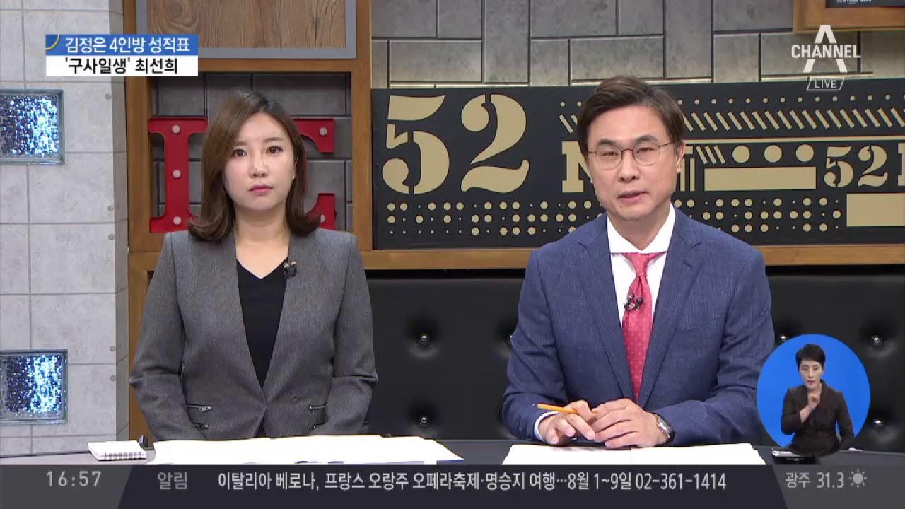 """""""엄중사태 풀렸나"""" 묻자…리선권 """"무례하다"""""""