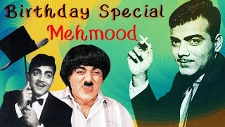 Mehmood Birthday Special | Indian Comedy