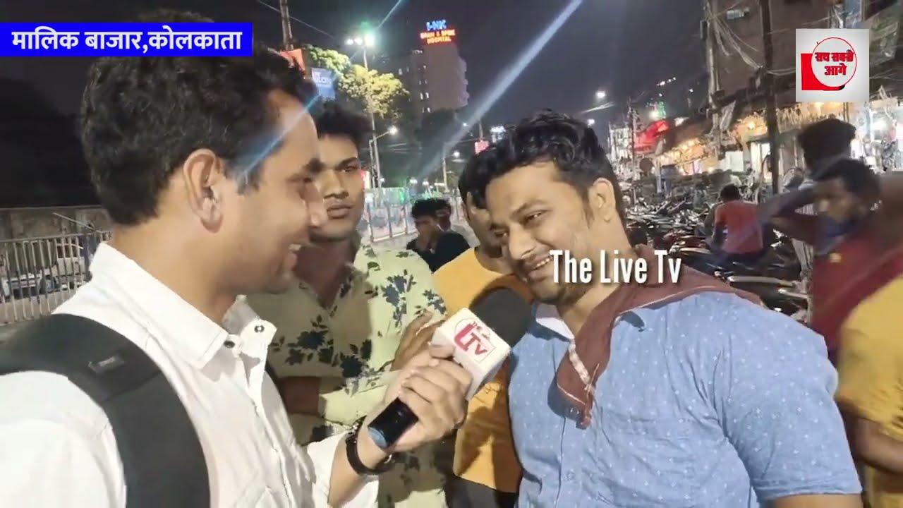 वोटिंग से पहले ममता का मास्टर स्ट्रोक, BJP का किला ध्वस्त, तिलमिला उठी भाजपा