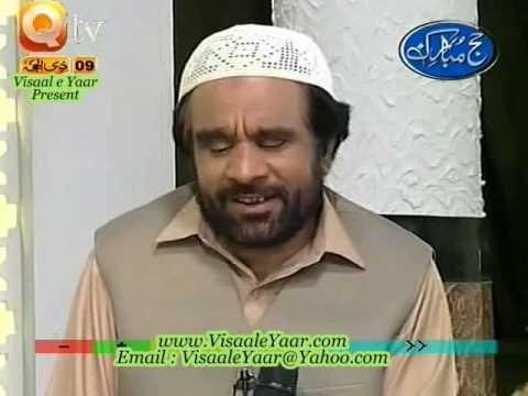 URDU NAAT(Ahista Chall)YOUSUF MEMON HAJJ DAY IN QTV.BY Visaal