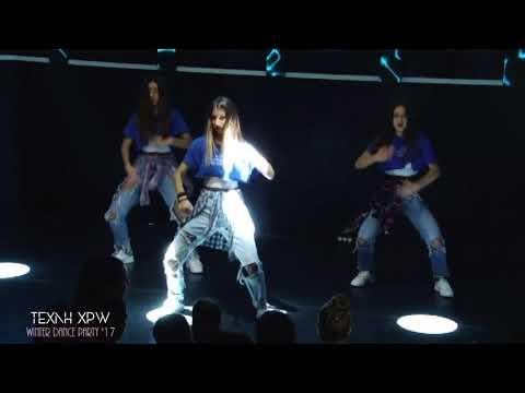 ΤΕΧΝΗ ΧΡΩ Winter Dance Party 2017 _ Student Choreo