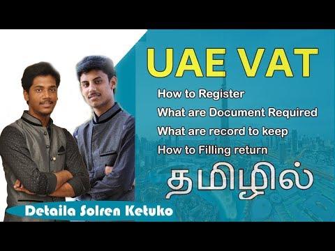 UAE DUBAI VAT | VAT Questions FAQ | UAE VAT Return filling | UAE VAT in Tamil
