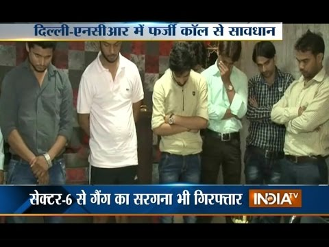 STF Exposes 3 Fake Companies in Noida of Uttar Pradesh - India TV