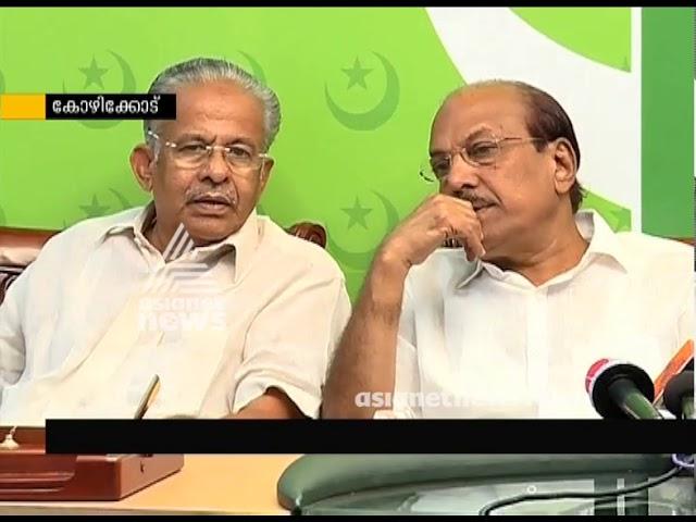 Muslim league against SDPI - എസ്.ഡി.പി.ഐയെ നിരോധിക്കണം മുസ്ലീം ലീഗ്