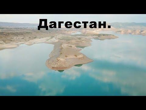 Дагестан. Гуниб, Хунзах, Сулакский каньон, Кахиб