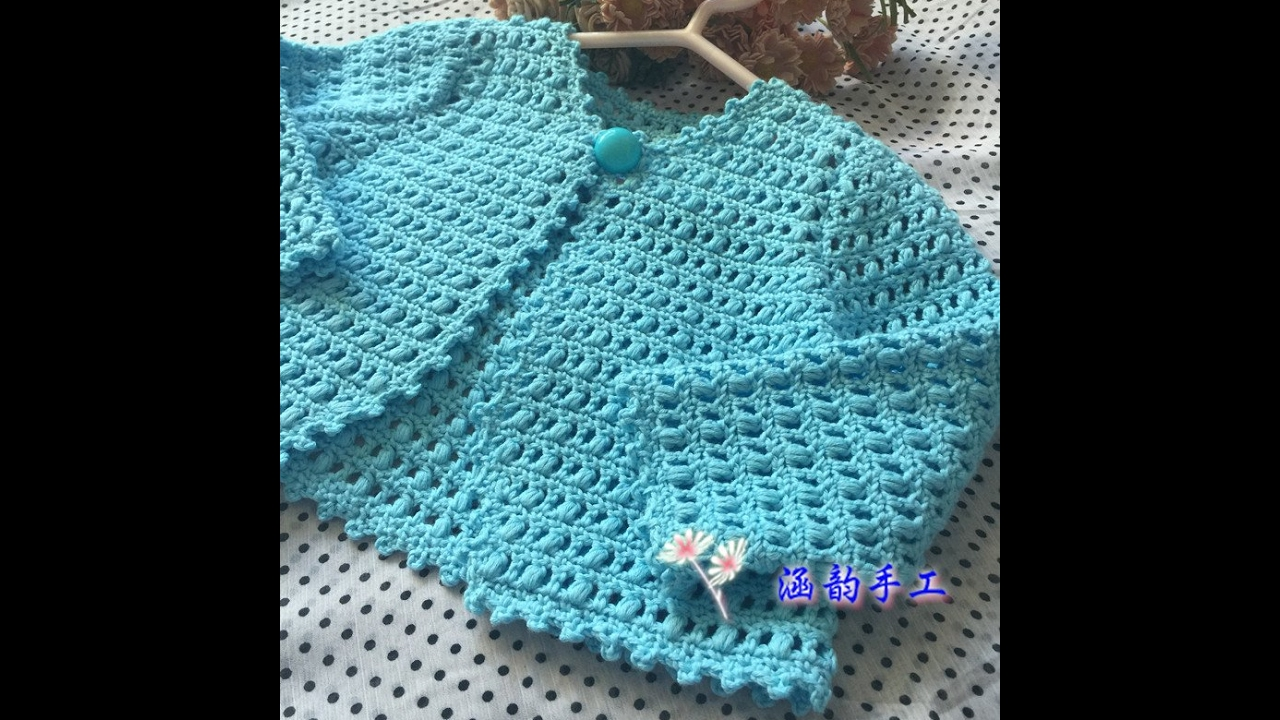 Crochet Patterns For Free Crochet Baby Cardigan 1603 Youtube