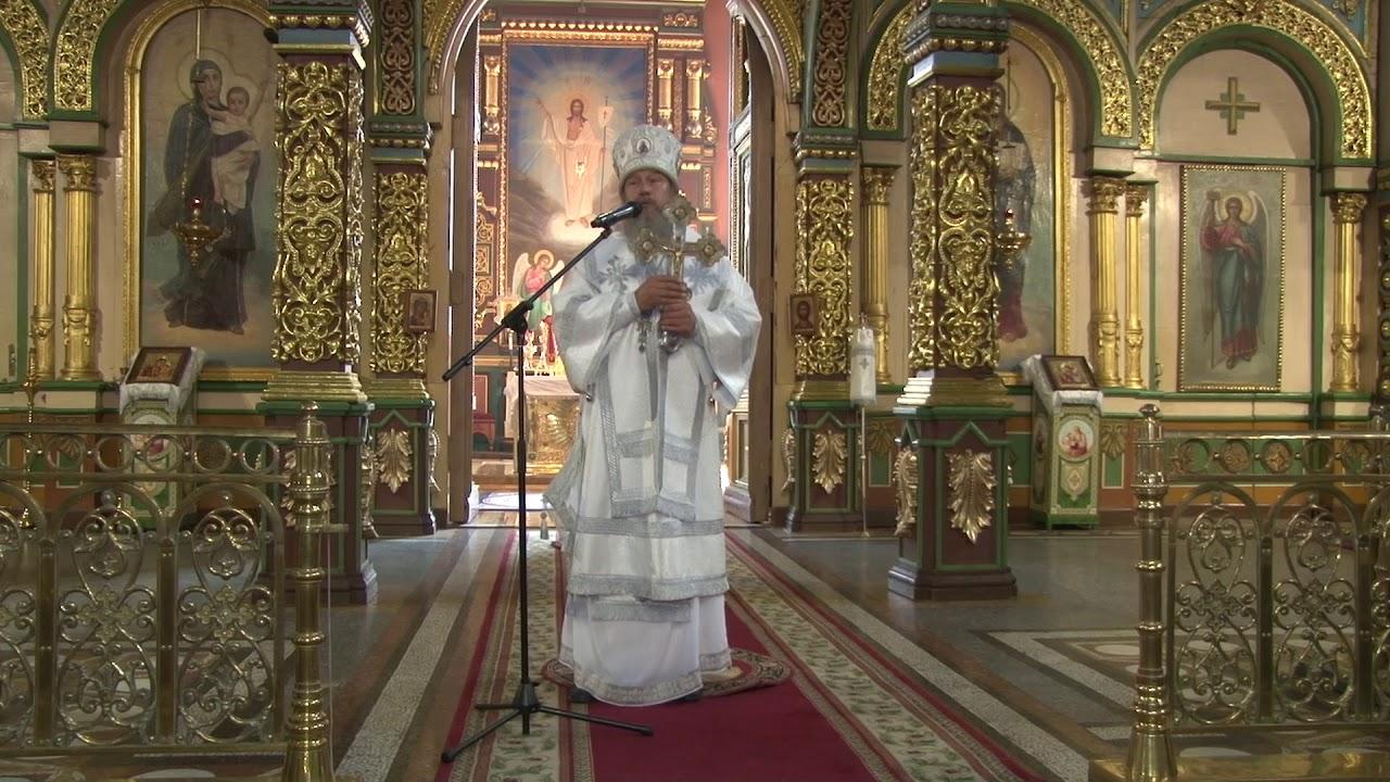 Поздравления священнику с преображением господним фото 301