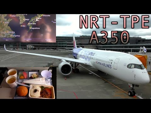 Tokyo to Taipei Full Flight A350 China Airlines