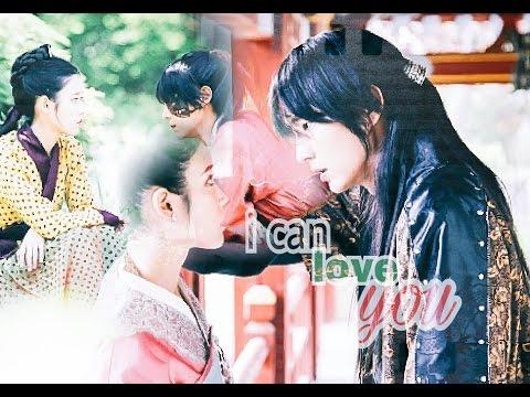 Wang So & Hae Soo || I Can Love You || Moon Lovers- Scarlet Heart Ryeo