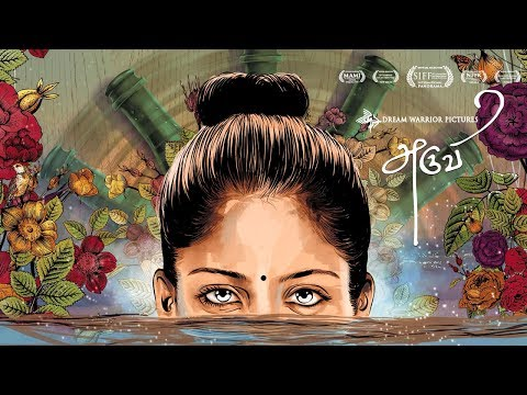 Anbin Kodi Song Lyrics From Aruvi
