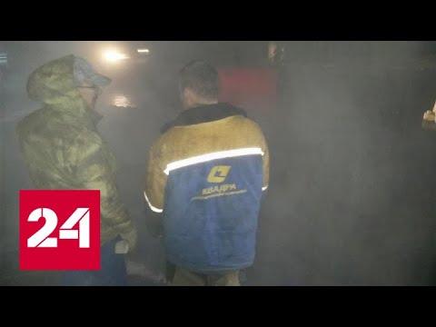 В Курске более 70 многоквартирных домов остались без отопления и горячей воды - Россия 24