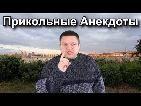 Анекдот про бабушку и КПСС. Смешные анекдоты от Лёвы