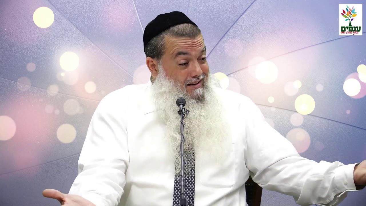 הרב יגאל כהן - קצרים   גבר יקר, אתה הבמאי של החיים שלך!
