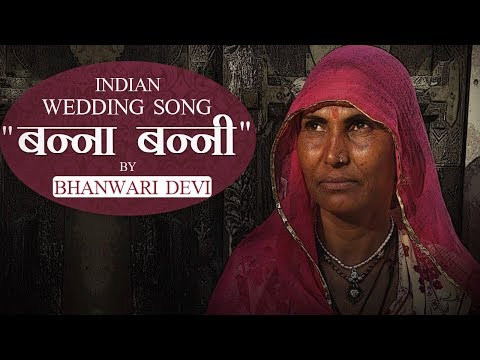 bhanwari-devi-|-indian-wedding-songs-|-bhanvari-devi-coke-studio-|-rajasthani-folk-music-9414415287