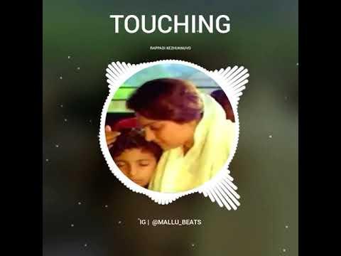 Akashadooth Heart Touching Bgm | Rappadi Kezhunnuvo Bgm | Violin cover by Mithun Eeshwar