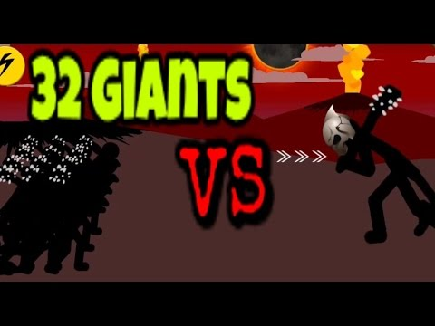 32 Giants VS