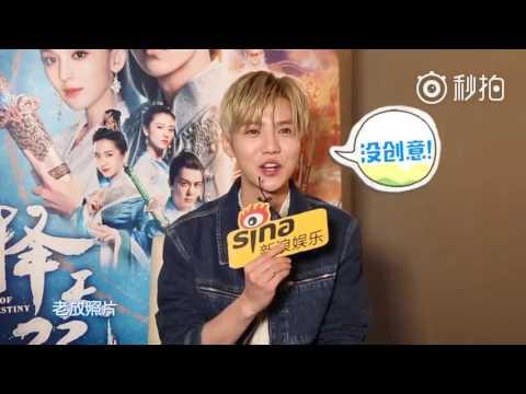 [ENG] Sina Star FUN interview with #LuHan FQA