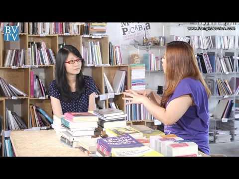 คุยกันวันเสาร์ / The Reading Room ห้องสมุดศิลปะ