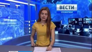 была рассмотрена апелляционная жалоба Олега Свиридова(http://gtrk-orenburg.ru Использование материалов канала без письменного разрешения ГТРК «Оренбург» запрещено., 2014-04-01T08:40:40.000Z)