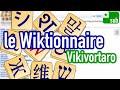 Cédric, et le Wiktionnaire en espéranto - Cédric, kaj Vikivortaro en Esperanto (kun subtekstoj)