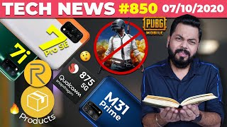 PubG Coming Back❌,realme 7i + 7 New realme Products, SD875 Launch, Galaxy M31 Prime,Pixel 4a-TTN#850