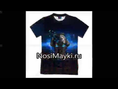 Футбольный супермаркет butsa.ua в Киеве - YouTube