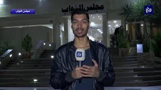 تفاصيل استقالة وزيرا السياحة والتربية - (1-11-2018)