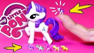 ВСЕ САМЫЕ МАЛЕНЬКИЕ ПОНИ! My Little Pony ВКУСНОМАМА СЮРПРИЗ! Игрушки своими руками Анна Оськина