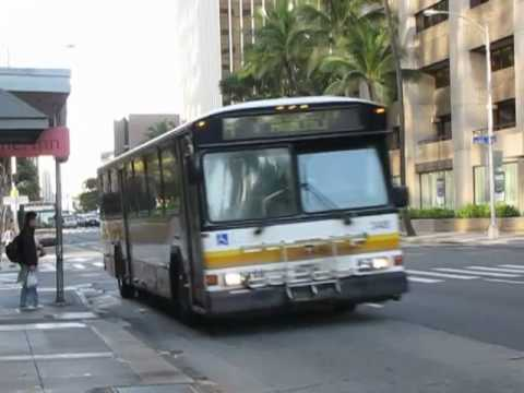 The Natural Sounds of Public Transit in Honolulu, Hawaii