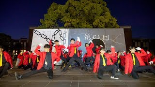 [4K] ~ルパン三世~ (彩京前線 12代目~15代目) のつきみ祭 2019 (中央)