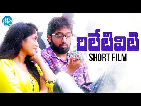 Relativity Short Film | Latest 2018 Telugu Short Films | Directed By Kiran NK | KKR Cine Entertainer