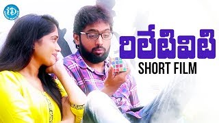 Relativity Short Film | Latest 2018 Telugu Short Films | Directed By Kiran NK | KKR Cine Entertainer
