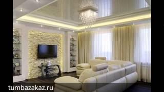 ТВ тумба деревянная Allegri Символ(TV тумба Allegri Символ продается на http://tumbazakaz.ru/tv-tumba-derevyannaya-allegri-simvol . г.Москва, Бизнес Парк