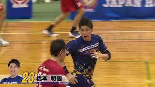 日本ハンドボールリーグ 豊田合成 vs トヨタ紡織九州(2018年11月17日 稲沢ホーム大会)