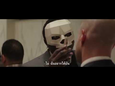 Hotel Artemis - Official Trailer [ ตัวอย่าง ซับไทย ] - วันที่ 20 Apr 2018