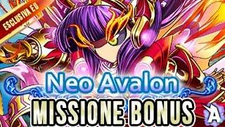 NEO AVALON: MISSIONE BONUS Patto Infranto Lv1/2 - [Esclusiva EU]