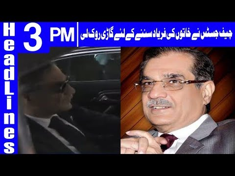 CJ stopped the car to hear public compliments - Headlines 3PM - 02 April 2018 | Dunya News