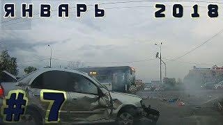 Подборка ДТП Январь 2018 #7/ Car crash compilation January 2018 #7