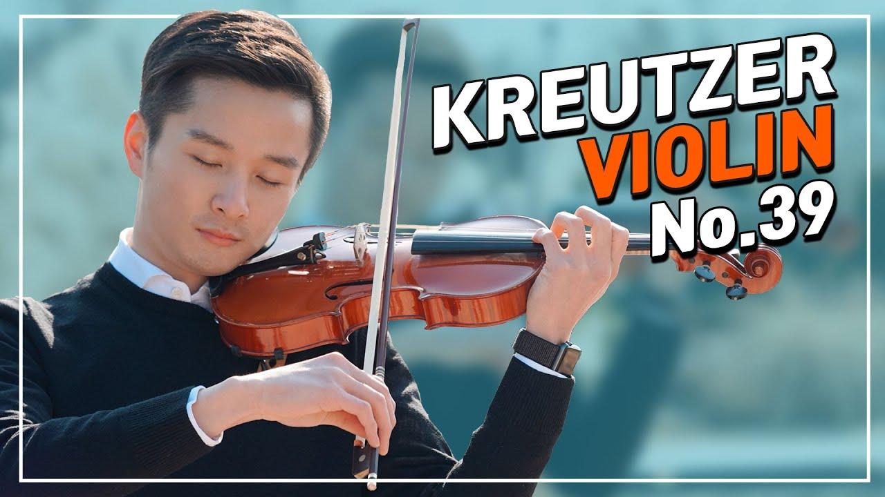 Kreutzer Violin Etude No. 39 @보찬TV