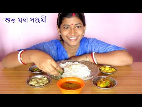 Eating Bengali Vegetarian Dishes || Food Ninja