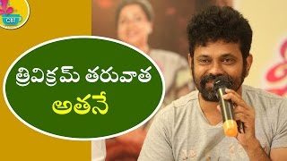 audio launch live streaming