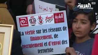 التونسيون يتظاهرون تحذيرا من خطر الارهاب