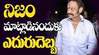 నిజం మాట్లాడినందుకు ఎదురుదెబ్బ | Nandamuri Harikrishna about his STRUGGLES | Top Telugu TV