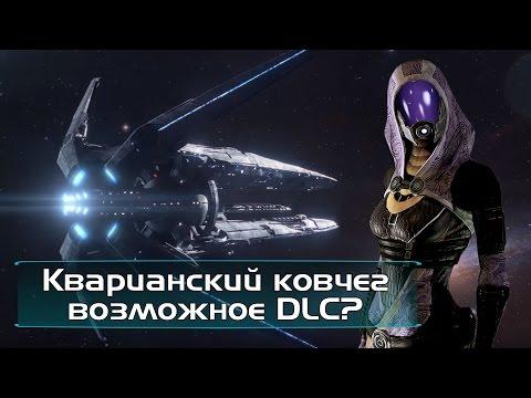 Mass Effect 2 (Все Дополнения) Шепард