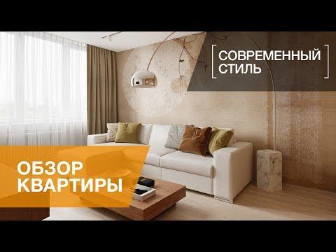 Дизайн-проект квартиры 72 кв.м. в современном стиле, ЖК «Дом на Выборгской». Обзор квартиры