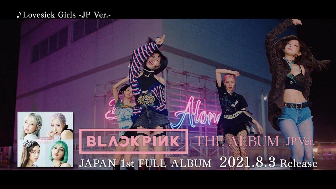 BLACKPINK -「THE ALBUM -JP Ver. -」-Teaser