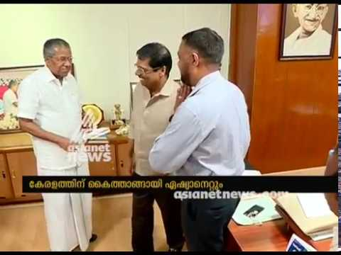 Asianet Management donates Rs 5 crores to CM's Flood Relief fund