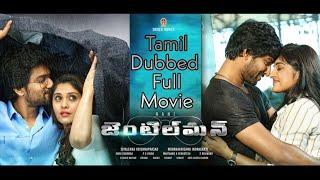 Gentleman Full movie in Tamil | Telugu movie in tamil dubbed | nani | nivetha thomas | sun land.