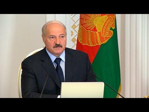 Лукашенко предлагает объединить в один закон все меры по поддержке семей, воспитывающих детей