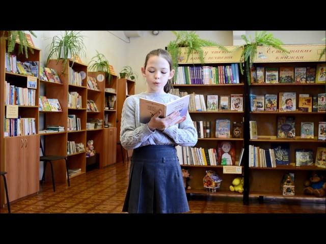 Изображение предпросмотра прочтения – ПолинаКружевникова читает произведение «Листья (Пусть сосны иели…)» Ф.И.Тютчева